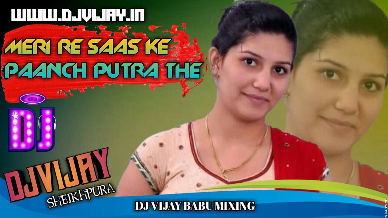Meri Re Saas Ke Paancha Putra The Tik Tok Viral Song Dj Vijay Babu.mp3
