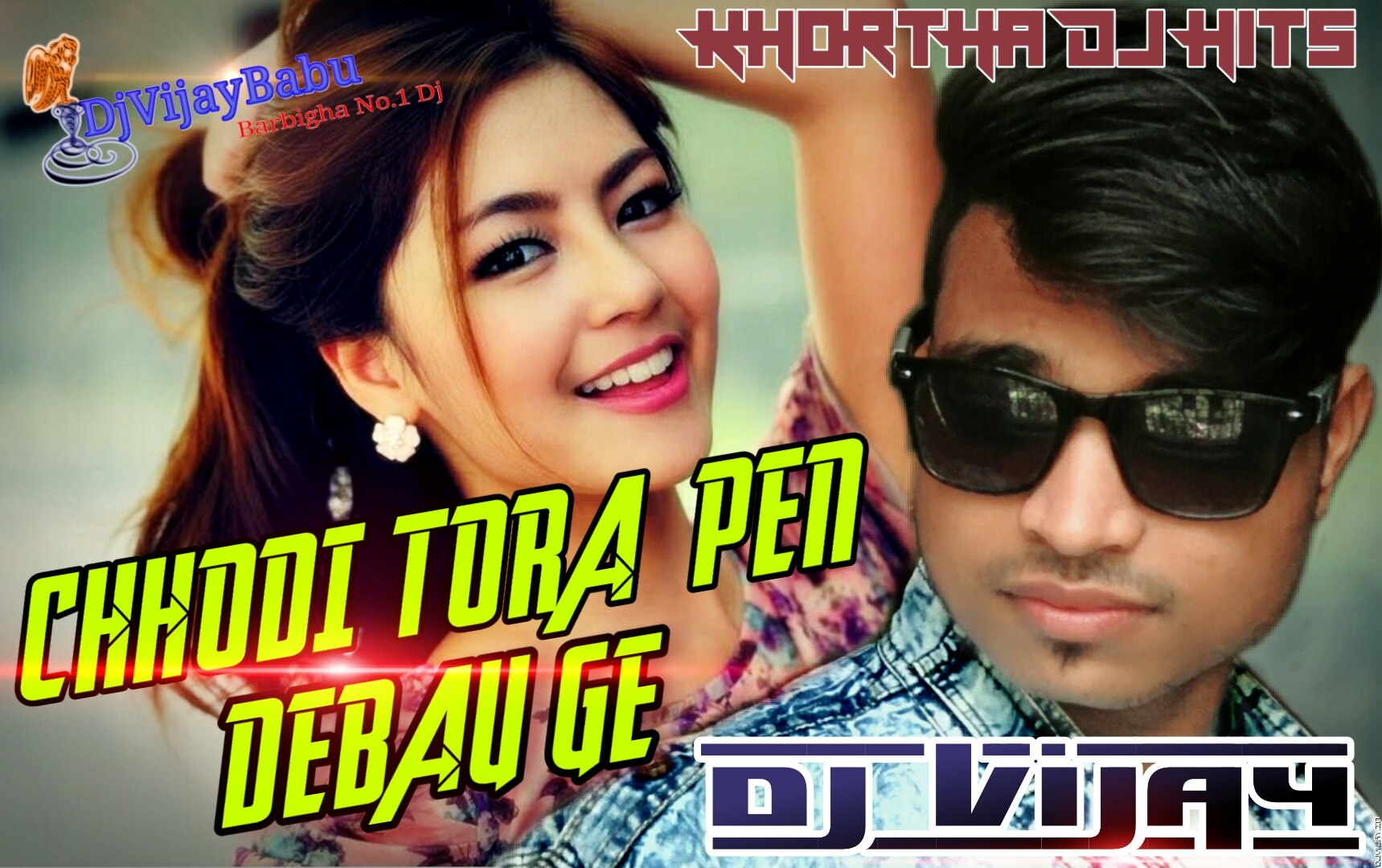 Amor Dila Ge Vs Riba Riba Super Crazy Dance Mix Dj Vijay.mp3