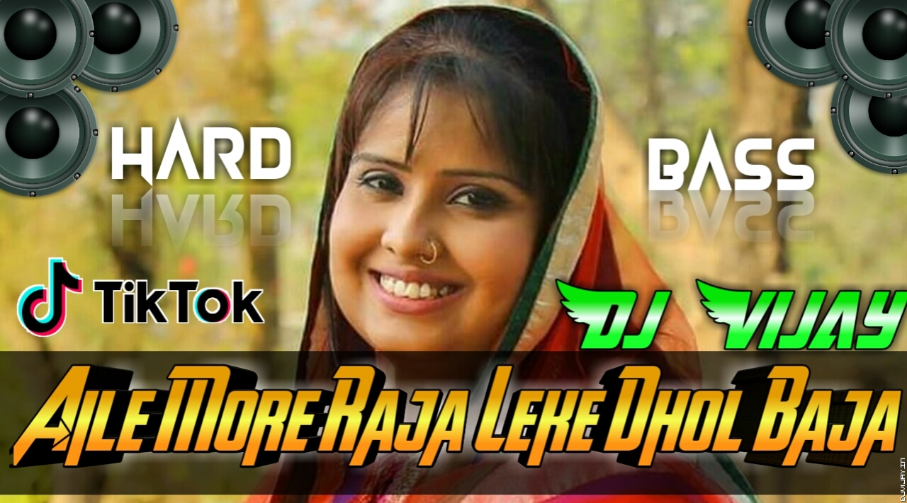 Aile More Raja Leke Dhol Baja Devi Spl Song Mix Dj Vijay.mp3