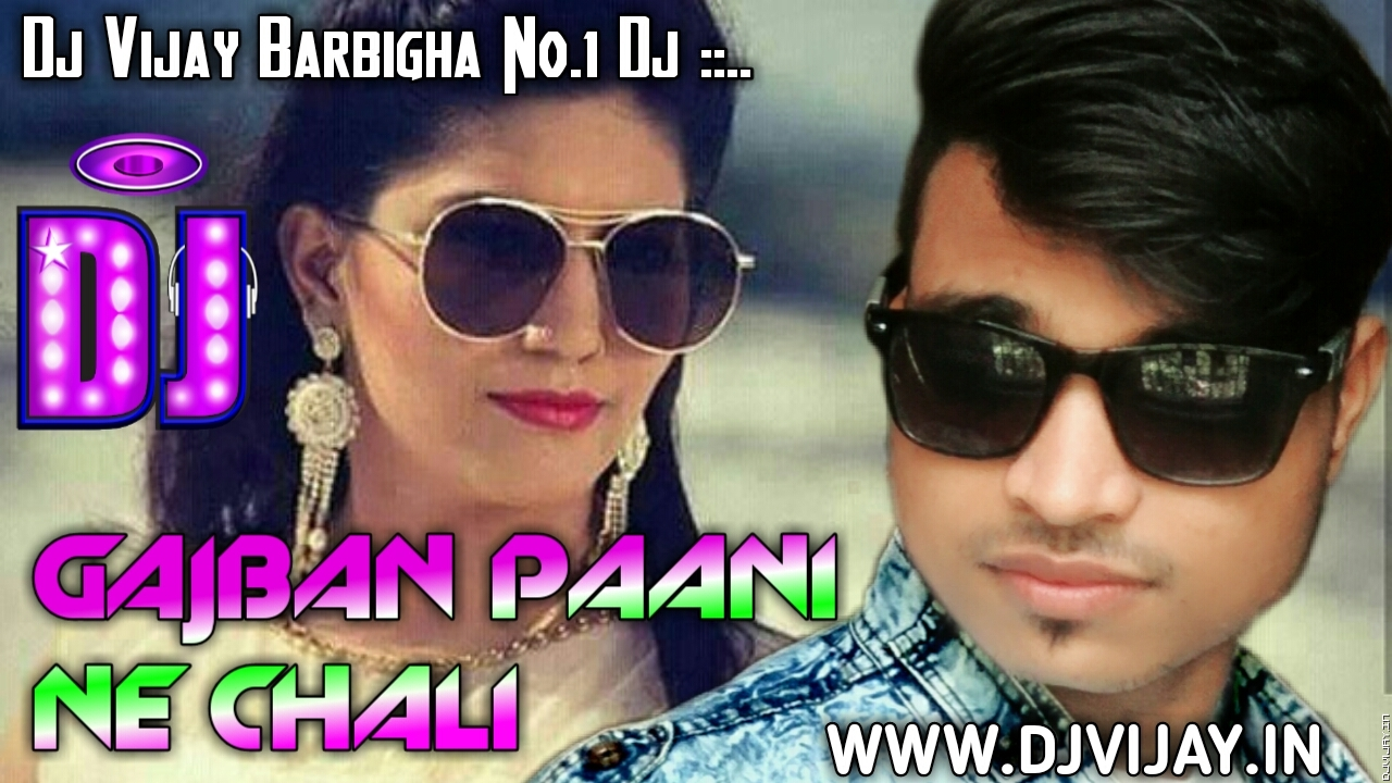 Gajban Pani Ne Chali Remix Hard Bass Vibration Mix By Dj Vijay.mp3
