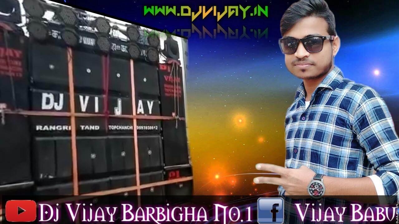 Hello Kon Hello Kon Are Hum Bol Re Hain New Dj Song Mix Dj Vijay Mp3 Djvijay In Dj Vijay All Dj Remix Songs Latest Bollywood Dj Songs Old Hindi