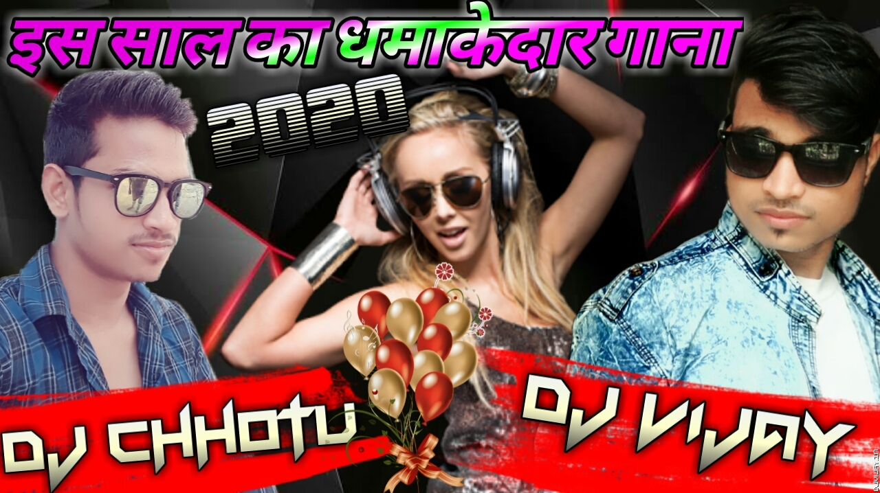 Khaake Murga Pike Bear Bola Happy New Year Mix Dj Vijay.mp3