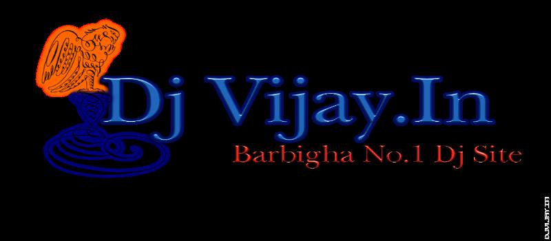 Dj Vijay Png logo
