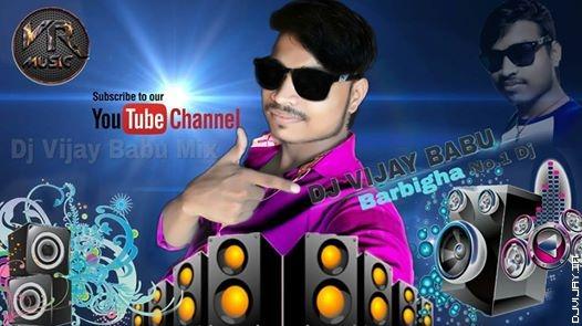 Ek Tu Hi Yaar Mera Arjit Sing Dj Remix Tik Tok Viral Electro Mix Dj Vijay.mp3