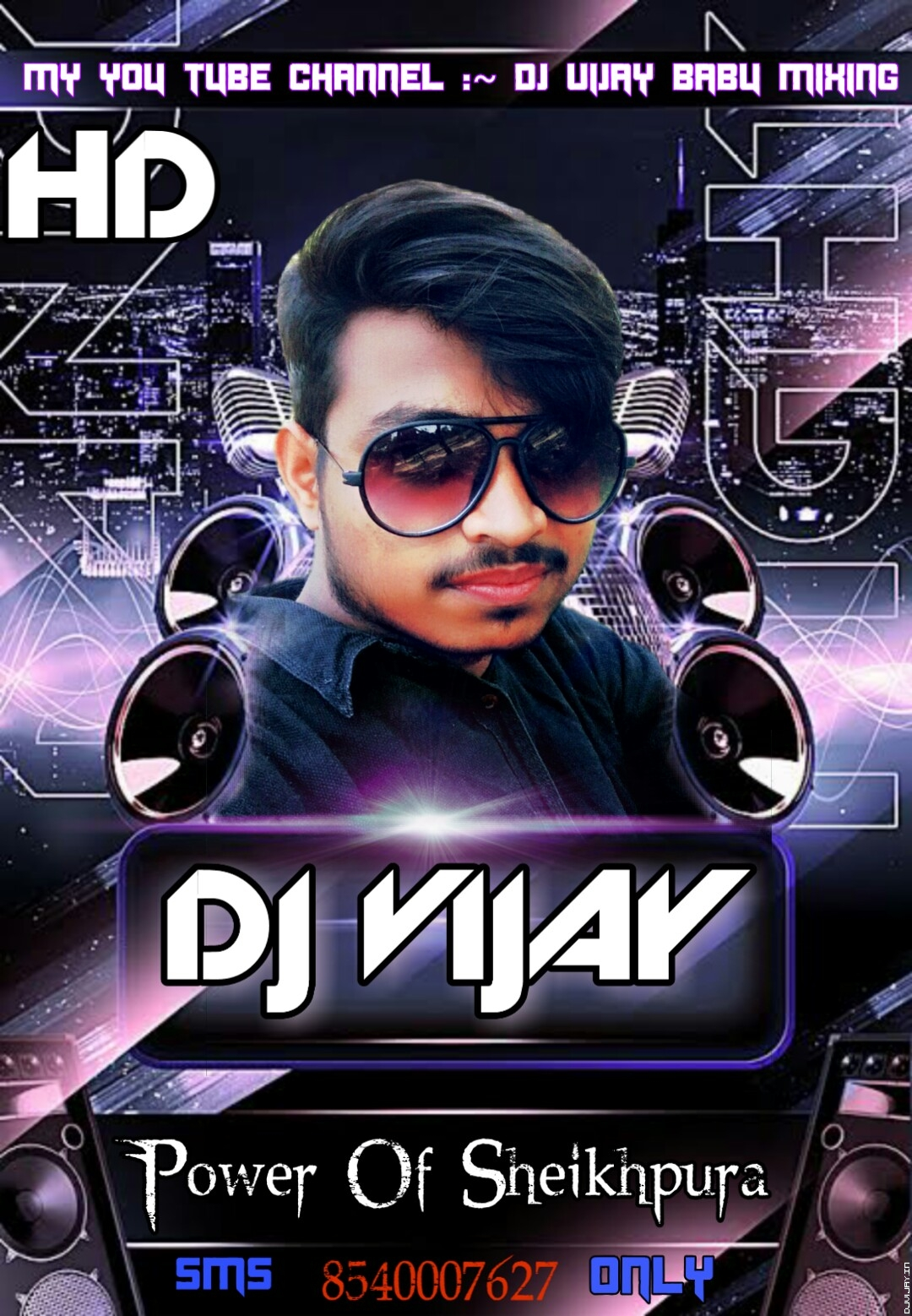 Mohi Re Hamaron Man Moh Liyo Bhakti Song Dj Vijay.mp3