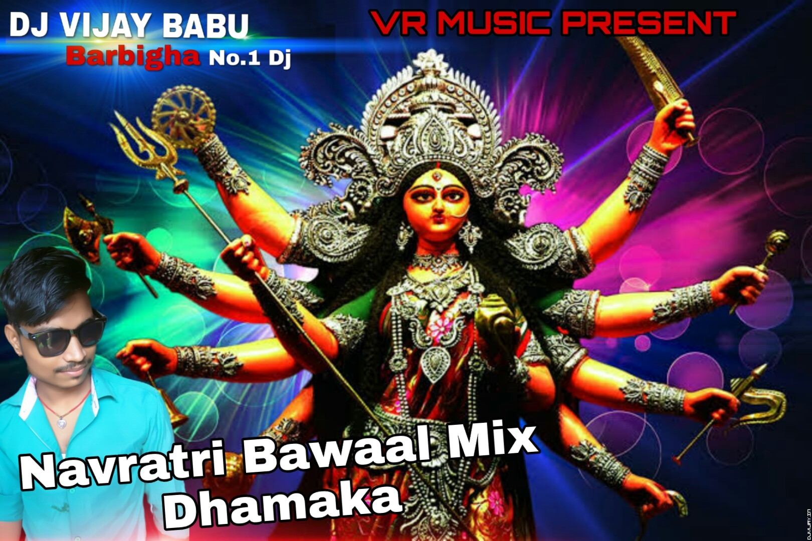 Maiya Sharda Re Sarswati Puja Spl Mix Dj Vijay.mp3