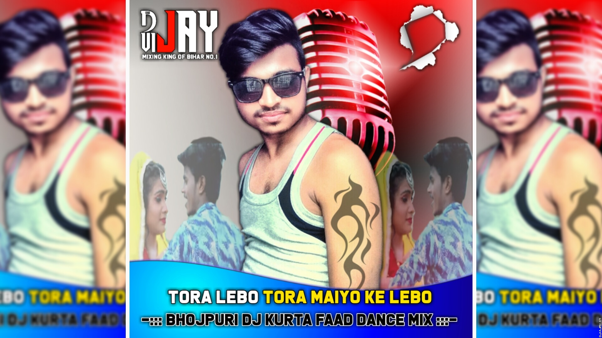 Tora Lebo Tora Maiyo Ke Lebo New Song Kurta Faad Dance Mix Dj Vijay.mp3