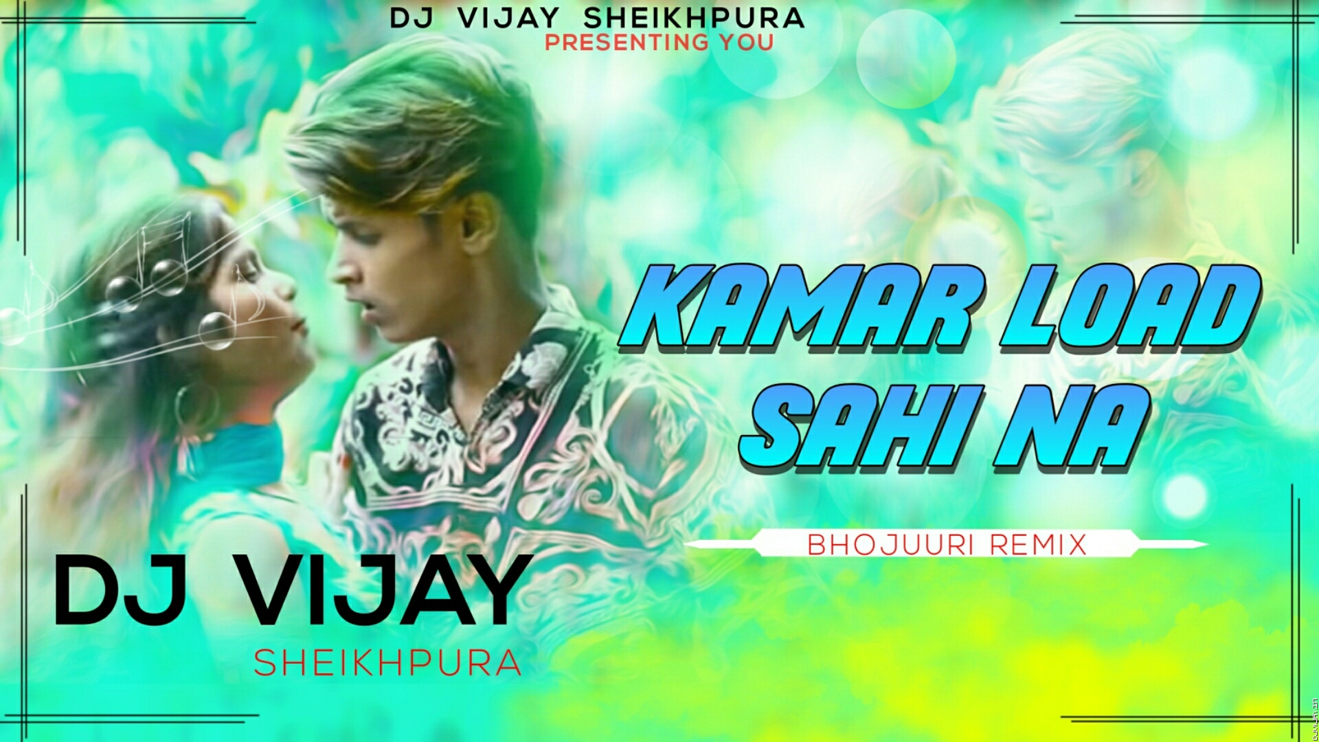 Kamar Loadh Sahi Na Bhojpuri Dj Remix By Dj Vijay.mp3