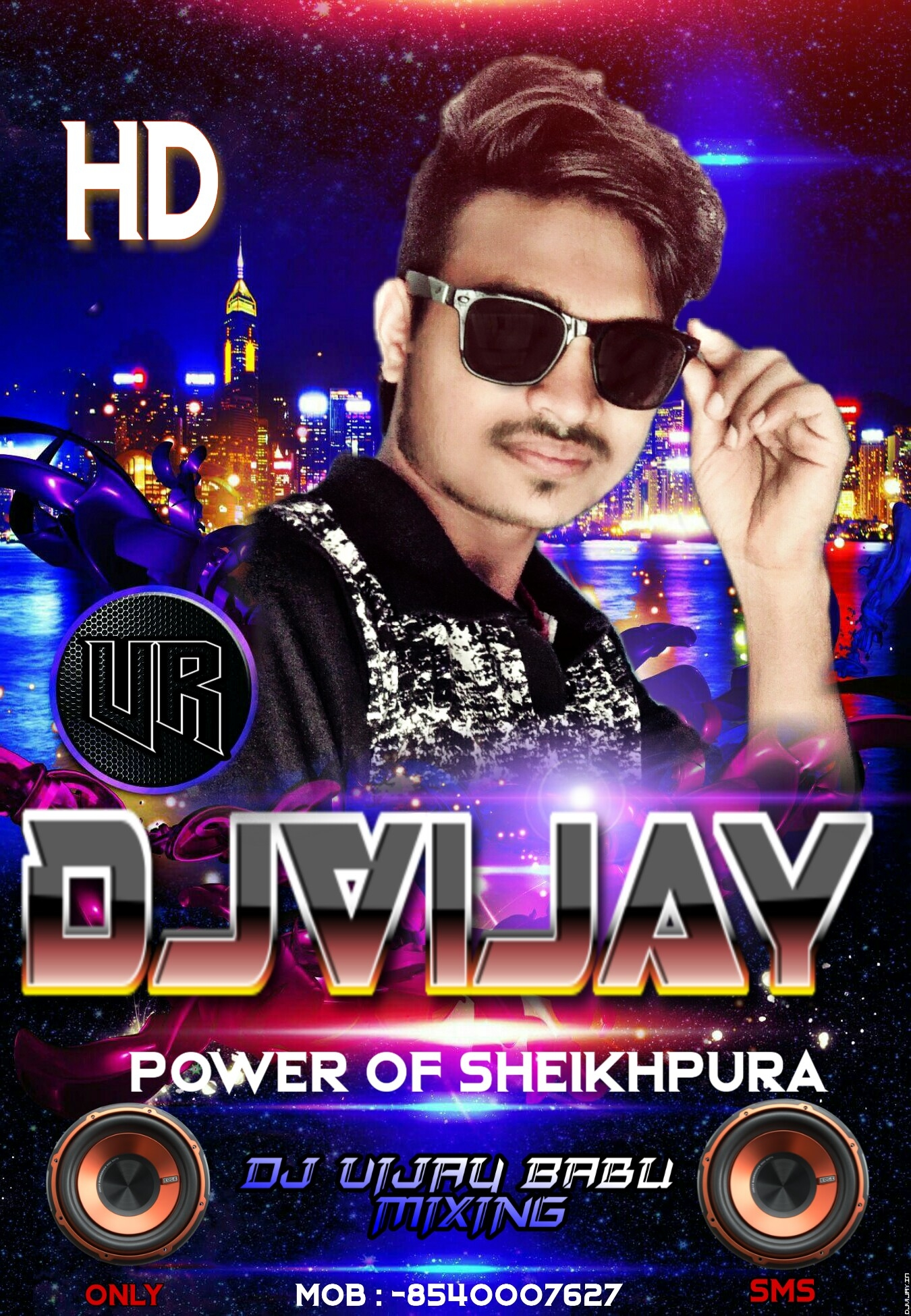 Dj Vijay Hindi Song (Sheikhpura )