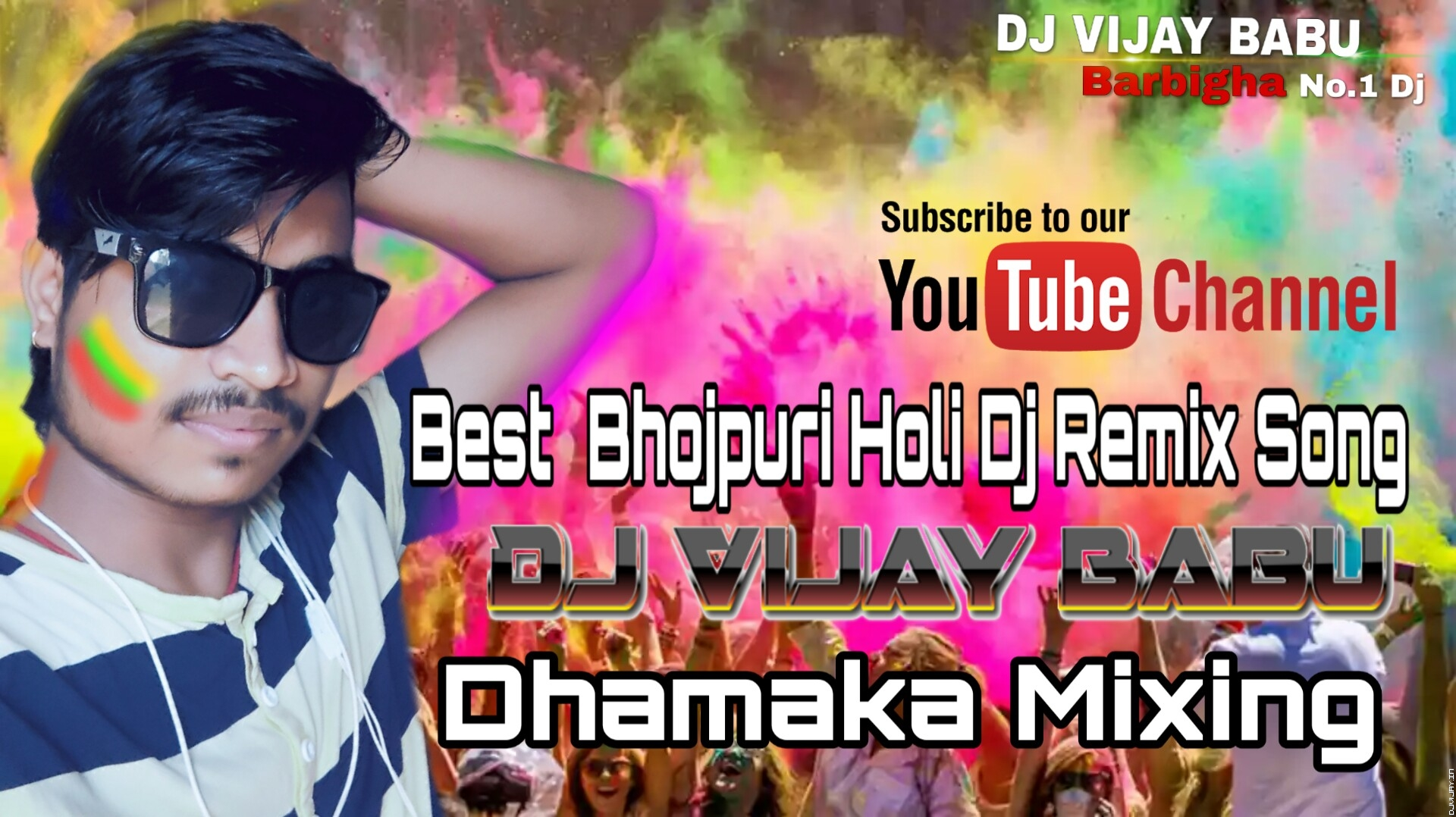 Daaru_Pike_Giral_Ba_Sajnwa_A_Sakhi_Fully_Dance_Mix_Dj_Vijay Barbigha.mp3